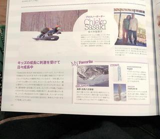 chieko 9.jpg